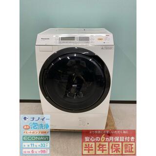 Panasonic - パナソニックドラム式洗濯機 2016年製 NA-VX8700L 11/6.0kg