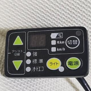 ヤマハ,ブリヂストン電動自転車デジタル残表示スイッチ (PM,PA系等) 中古品