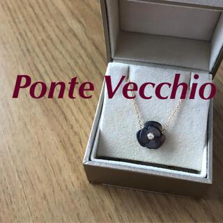 PonteVecchio - K18✴︎Ponte Vecchio✴︎黒蝶貝×ダイヤ フラワーネックレス