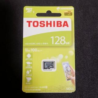 トウシバ(東芝)の新品未使用 東芝 microSD 128GB(その他)