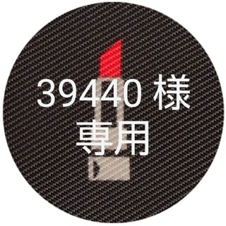 Artisan&Artist - ☆ 新品未使用 ☆  ARTISAN&ARTIST メイク&ウォレットポーチ