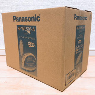Panasonic - Panasonic カルル コードレススチールアイロン NI-WL501-A