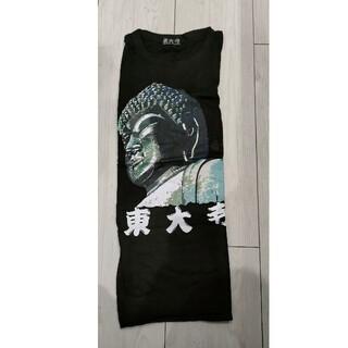 東大寺 大仏 お土産 Tシャツ