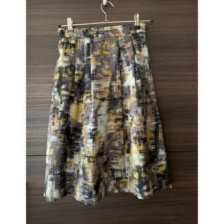 ユナイテッドアローズ(UNITED ARROWS)のユナイテッドアローズ ザステーションストア 柄スカート(ひざ丈スカート)
