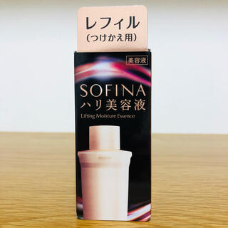 ソフィーナ(SOFINA)のソフィーナ 新ハリ美容液 モイストリフト美容液 付替用レフィル★訳あり品(美容液)