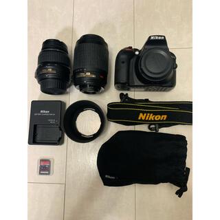 Nikon - Nikon D3300 ダブルズームレンズキット おまけ付き