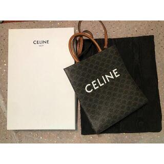 セリーヌ(celine)のセリーヌバッグ トートバッグ ショルダーバッグ CELINE(ピアス)