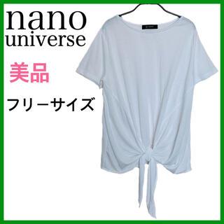 ナノユニバース(nano・universe)の【美品】nanouniverseナノユニバース 半袖Tシャツ(Tシャツ(半袖/袖なし))