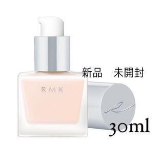 RMK - RMK メイクアップベース  30ml