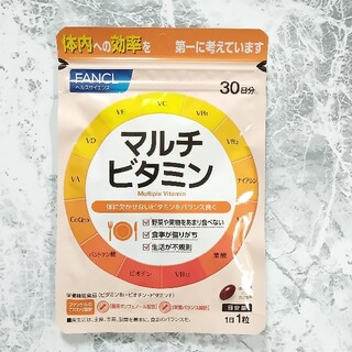 FANCL - 【新品未開封】ファンケル マルチビタミン 30日分 30粒