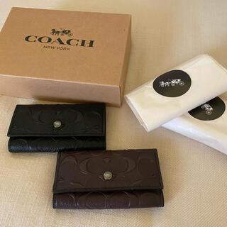 コーチ(COACH)の新品未使用!コーチ COACH シグネチャー キーケース 2点セット(キーケース)