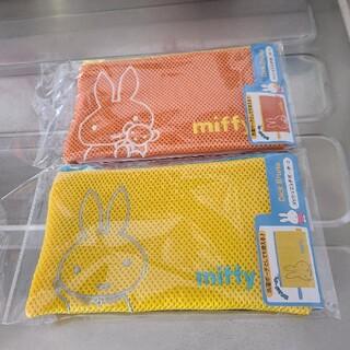 miffy メッシュマルチポーチ 2点セット(キャラクターグッズ)