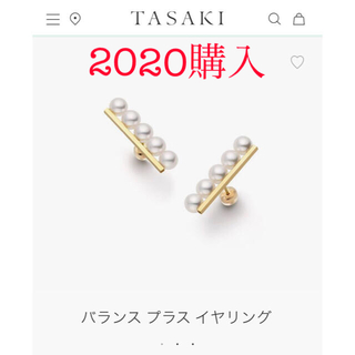 TASAKI - TASAKI  バランスプラスピアス イヤリング チャンツネックレス