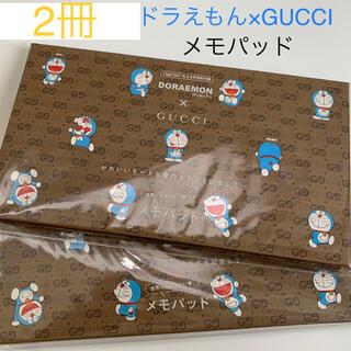 Gucci - Oggi 3月号 付録 ドラえもん グッチ コラボ メモ帳