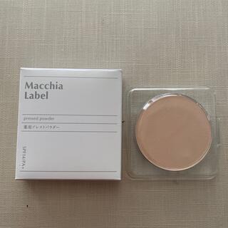 Macchia Label - 薬用プレストパウダー(マキアレベル)