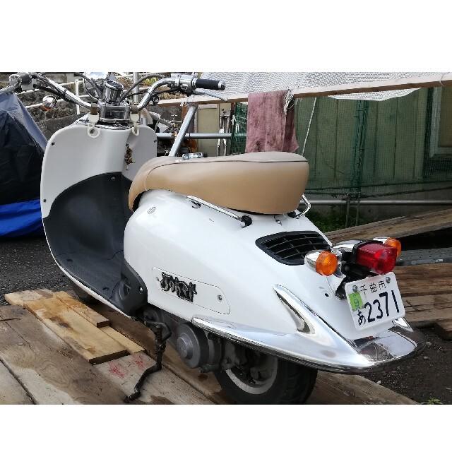 ホンダ(ホンダ)の白いHONDAジョーカー50cc スクーター! 自動車/バイクのバイク(車体)の商品写真