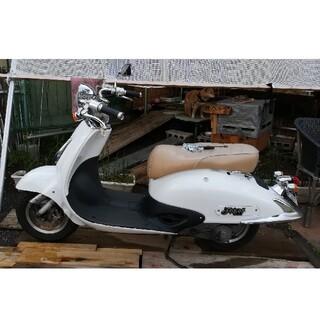 ホンダ - 白いHONDAジョーカー50cc スクーター!