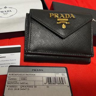 PRADA - PRADA 三つ折り財布