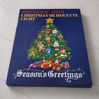 ヒステリックミニ(HYSTERIC MINI)のヒスミニ レアクリスマスライト①(キャラクターグッズ)