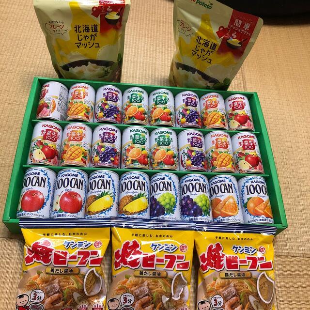 カゴメ野菜生活ジュース他 食品/飲料/酒の飲料(ソフトドリンク)の商品写真