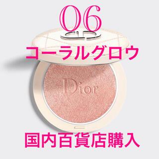ディオール(Dior)の新製品 ディオール スキン フォーエヴァー クチュール ルミナイザ- 06 (フェイスカラー)