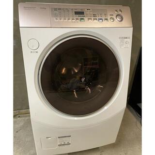 SHARP - SHARP ドラム式洗濯乾燥機 ES-V530-NR 送料込み