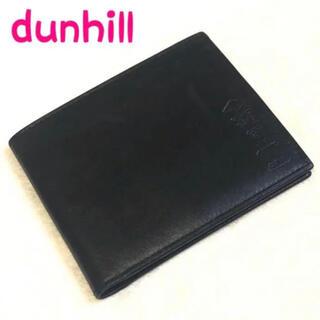 Dunhill - dunhill ダンヒル メンズ ウォレット 二つ折り 札入れ財布  正規品