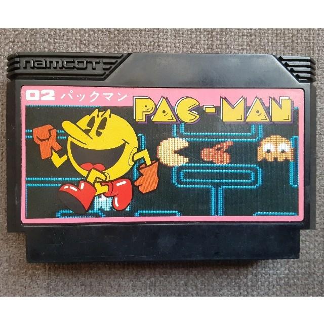 ファミリーコンピュータ(ファミリーコンピュータ)のFCファミコンソフト パックマン02 エンタメ/ホビーのゲームソフト/ゲーム機本体(家庭用ゲームソフト)の商品写真