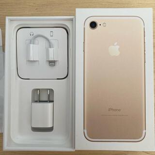 Apple - アイホン 箱、イヤホン変換ケーブル、コンセント
