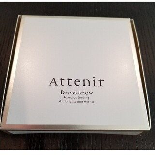 Attenir - アテニア ドレススノー 2週間お試しセット