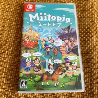 Nintendo Switch - Miitopia Switch ミートピア 美品♡