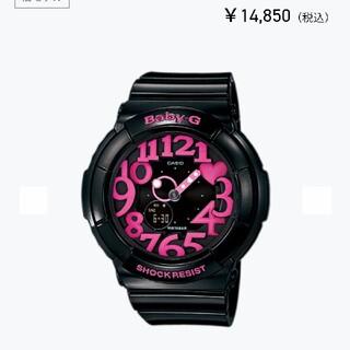 カシオ(CASIO)のbaby-G BGA-130-1-BJF(腕時計)