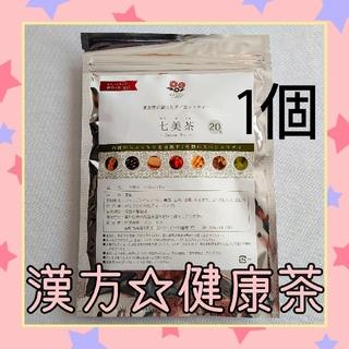 【新品】エソラ/七美茶 20包*①個/漢方茶 健康茶 ダイエット紅茶 健康飲料