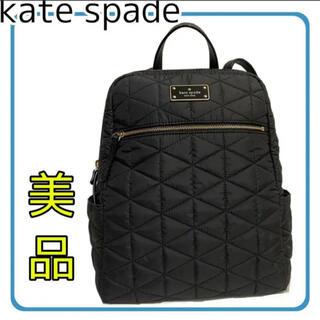 kate spade new york - 【美品】ケイトスペード リュック ナイロン キルティング 黒 ブラック ゴールド