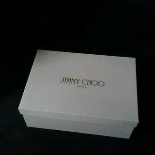 ジミーチュウ(JIMMY CHOO)のJIMMY CHOOパンプスお箱(その他)