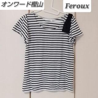 フェルゥ(Feroux)のオンワード樫山 Feroux フェルゥ半袖 Tシャツ ボーダー リボン(Tシャツ(半袖/袖なし))