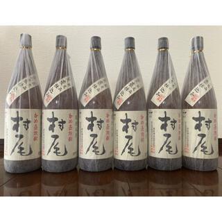 薩摩名産 かめ壺焼酎 村尾 1800ml  6本セット(焼酎)