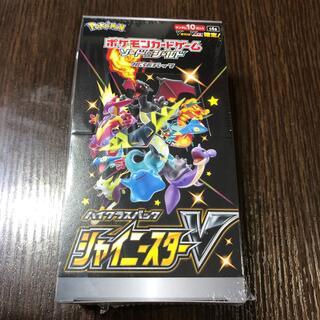 ポケモン(ポケモン)のポケモンカードゲーム ハイクラスパック シャイニースターV(Box/デッキ/パック)