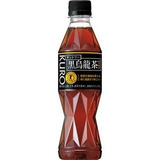 サントリー - 48本 送料無料 黒烏龍茶 350ml 烏龍 特選茶特茶からだすこやか茶より良い