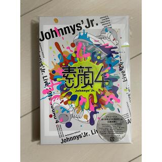ジャニーズ(Johnny's)の素顔4 ジャニーズJr.盤 DVD(ミュージック)