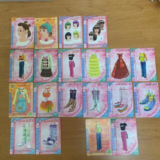 セガ(SEGA)のオシャレ魔女ラブandベリー カード 20枚セット(カード)