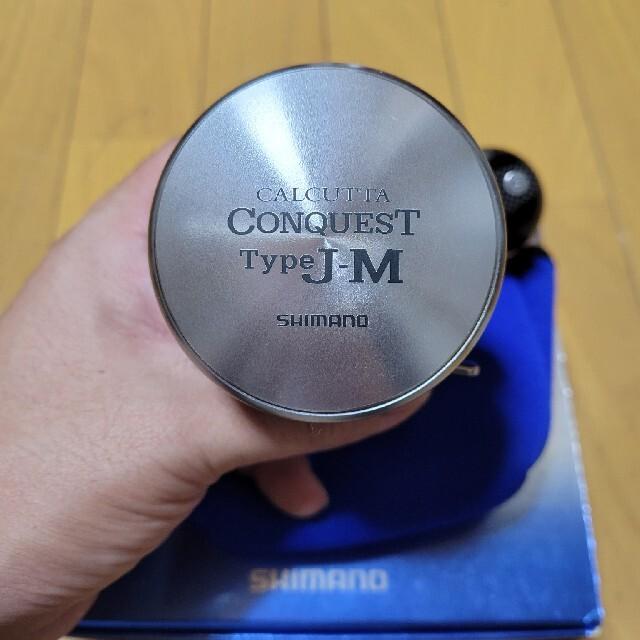 CONQUEST(コンクエスト)のカルカッタコンクエスト300typeJ-M 中古 スポーツ/アウトドアのフィッシング(リール)の商品写真