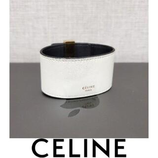 セリーヌ(celine)のCELINE フィービー期 ブレスレット バングル レザー 幅広 白黒(ブレスレット/バングル)