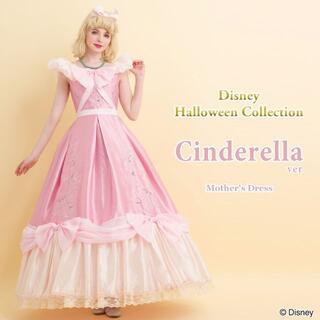 シークレットハニー(Secret Honey)のシークレットハニー ピンク シンデレラ 母の形見 ドレス 仮装 衣装 ディズニー(衣装一式)