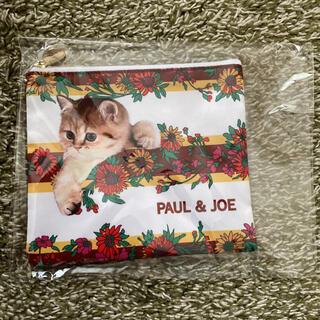 PAUL & JOE - Paul & Joe 猫 ポーチ 限定品