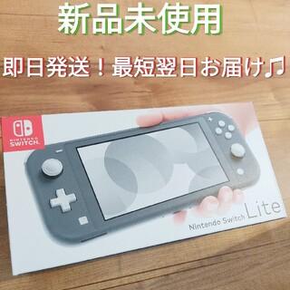 ニンテンドースイッチ(Nintendo Switch)の新品未使用 ニンテンドースイッチライトグレー Nintendo Switch(家庭用ゲーム機本体)
