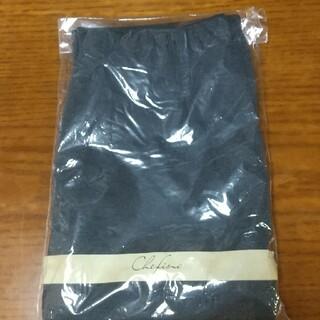 シャルレ(シャルレ)のスイッチONさん専用シャルレ パンツ L グレー とブラック2枚組(カジュアルパンツ)