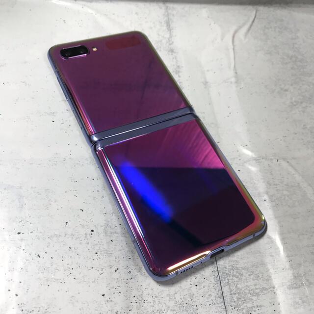 Galaxy(ギャラクシー)のGalaxy Z Flip ミラーパープル 256GB SIMフリー本体 スマホ/家電/カメラのスマートフォン/携帯電話(スマートフォン本体)の商品写真