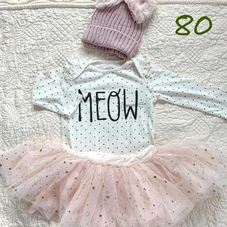 ベビーギャップ(babyGAP)のロンT 長袖 80 ベビーギャップ ❤︎ プティマイン プチジャム ザラ H&M(シャツ/カットソー)