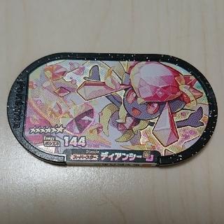 【送料無料】ポケモンメザスタ3弾 激レア ★6スーパースター ディアンシー